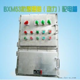 电动盲板阀防爆控制箱 化工厂防爆控制箱铝合金订做