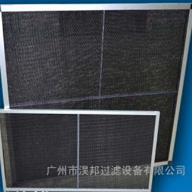 风口粗效尼龙过滤网,尼龙可清洗过滤网,粗效尼龙网空气过滤器