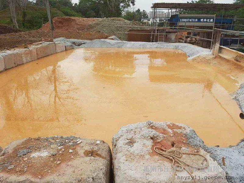 污泥脱水机 泥浆过滤机 、板框压滤机参数