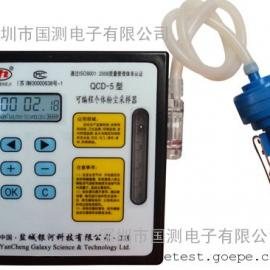 QCD-5个体粉尘采样器