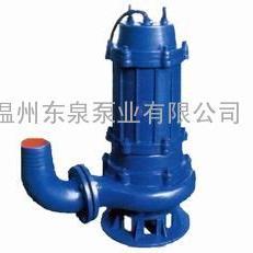 QW移动式潜水排污泵
