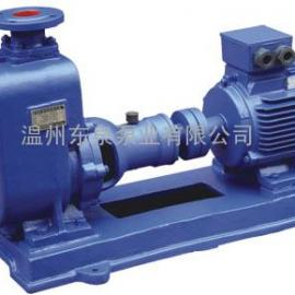 ZX自吸式清水泵瓯北厂家供应