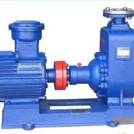 无锡ZX型自吸式清水泵-苏州自吸离心泵厂家