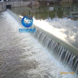 MC名川水闸