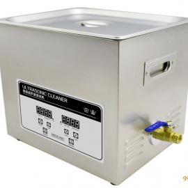 商用超声波清洗机6.5L实验室医用清洗器 首饰眼镜片清洁器YL-031S