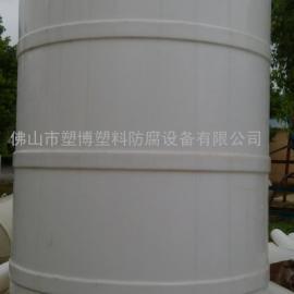 广东佛山塑博专业生产制作PP防腐储罐厂家直销,优惠多多!