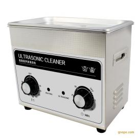 超声波清洗机家用小型珠宝首饰眼镜清洗机实验室医用清洗器YL-030