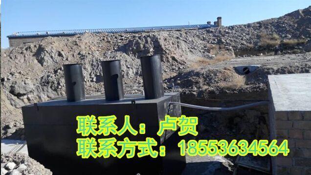 邯郸一体化污水处理设备-飞机场污水处理设备-船舶厂
