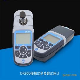 dr900比色计 哈希dr900比色计 哈希比色仪