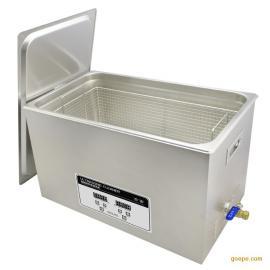 语路工业大功率超声波清洗机医用设备清洗器 实验室清洗机YL-080S