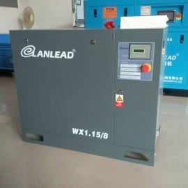 联力空压机 联力涡旋式空气压缩机 联力压缩机 双机头空压机