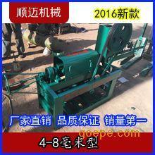 【厂家直销】4-8mm滚轮调直机 滚轮调直切断机 品质保证