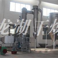 硬脂酸铁专用干燥机厂家