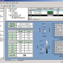 柯尼卡美能达NX色彩管理软件
