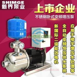新界水泵BW8-3变频增压泵全自动宾馆酒店冷热水变频恒压泵