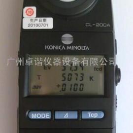 柯尼卡美能�_CL-200A(高精度)色彩照度�