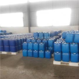1227切勿与阴离子表面活性剂如聚丙烯酸、水解聚马等混用