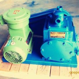 旋片式真空泵2x-4防爆型