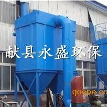 LDM型离线长袋脉冲除尘器 布袋式除尘器效率高价格低