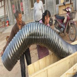 厂家供应大口径耐高温夹布胶管 大口径输油胶管 大口径输水胶管