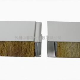 无尘车间专用岩棉彩钢板 净化车间专用 75mm厚机制岩棉板