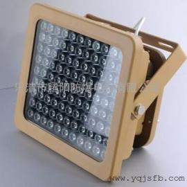 方形LED防爆灯泛光灯100W-140W