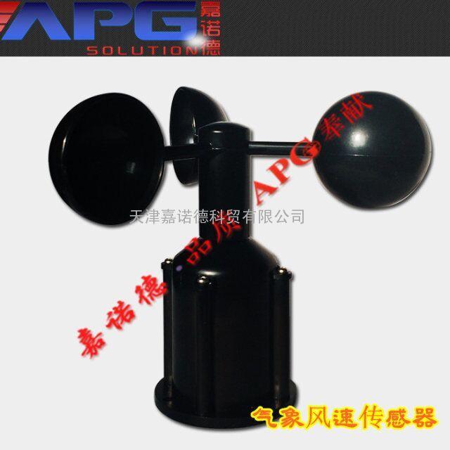 河南省气象风速传感器