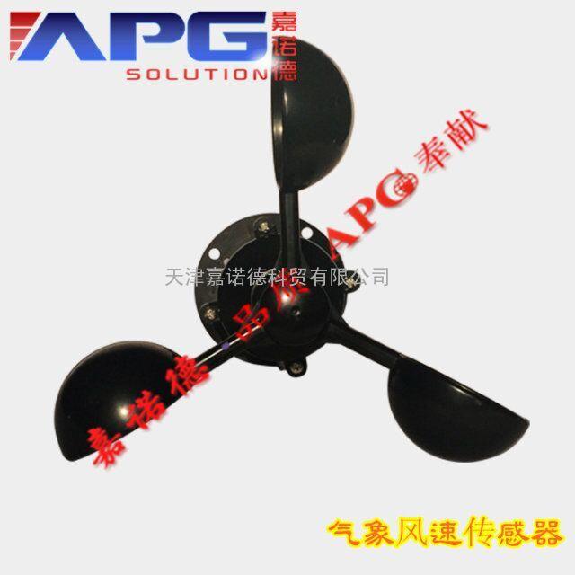 AWE气象风速仪,气象风速传感器