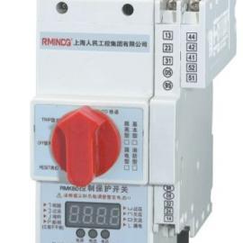 上海人民控制与保护开关隔离开关RMKB0-12C