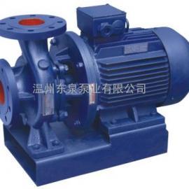 ISW卧式管道离心泵 冷区水循环泵 空调泵