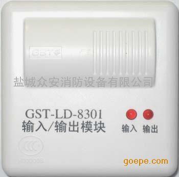 gst-ld-8301控制模块海湾输入输出模块