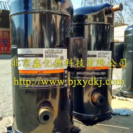 谷轮6匹并联回油管压缩机ZR72KC-TFD-420