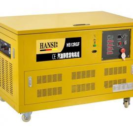 全自动12KW汽油发电机 翰丝静音箱式自启动