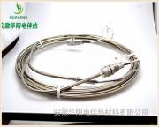 华阳生产MI高温加热丝/MI铠装加热电缆
