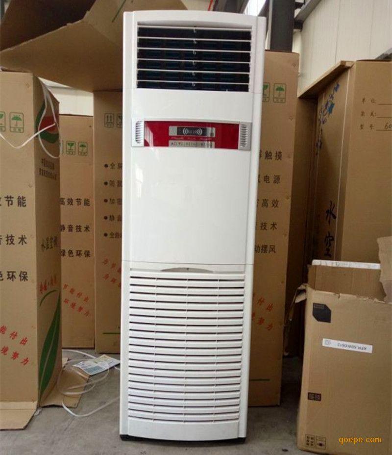 厂家直销5匹72根铜管柜式水温空调立柜式风机盘管价格 柜式水温空调风机盘管http://www.airmakt.com 购买使用艾尔格霖水温空调前的须知: 我们的空调是水温空调,制冷时必须要用井水来循环。使用自来水的居民楼是不能用的,要有地下水才可以用。冬季可连接暖气炉、壁挂炉、集体供暖,暖气炉、壁挂炉使用时需要加循环泵空调,压力不够的话,必须用循环泵使水循环,才能出热风。 市政集体供暖的用户,必须在进水管道和回水管道上安装泄压阀和过滤阀,因市政集体供暖水压太大又没有安装泄压阀和过滤阀造成铜管爆裂的,厂家