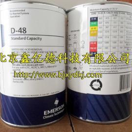 EMERSON艾默生干燥过滤器D-48/D48干燥过滤器
