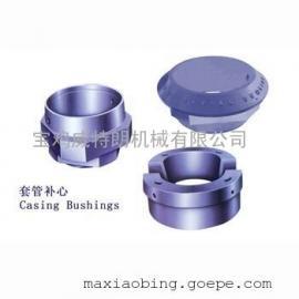 EMSCO T4950钻机转盘补芯非标套管补芯