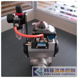 气动三通球阀 L型 T型 气动三通换向阀 分流阀