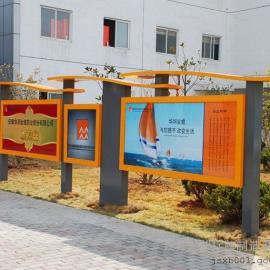 葫芦岛宣传栏_葫芦岛宣传栏价格制造有限公司