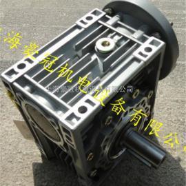 NMRW030紫光减速机