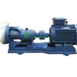 FSB氟塑料合金离心泵 氟塑料泵 耐腐蚀泵 化工泵
