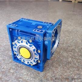 工业蜗轮蜗杆减速机