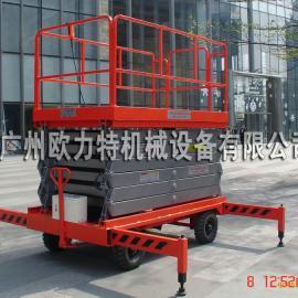 海珠区自行式汽车升降机厂家