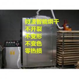 厂家供应零利润木材微波烘干设备不锈钢定做微波设备终身维护