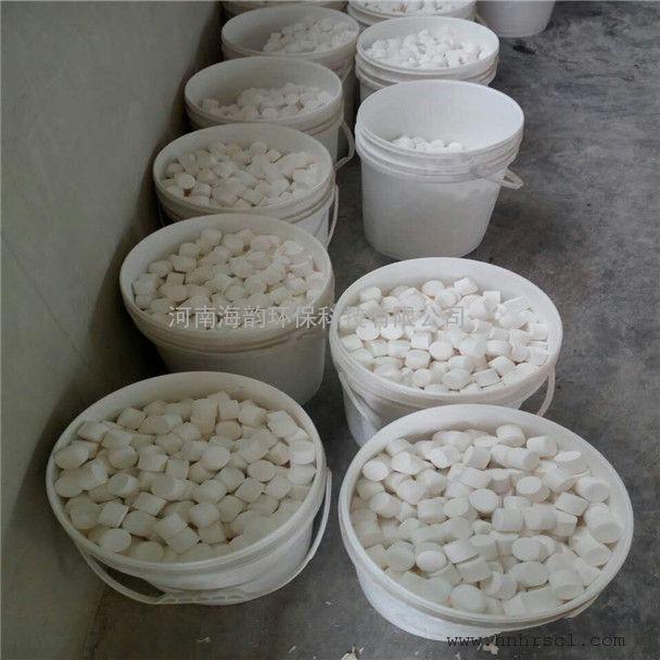 三氯异氰尿酸简称TCCA---缓释型杀菌灭藻剂氯片