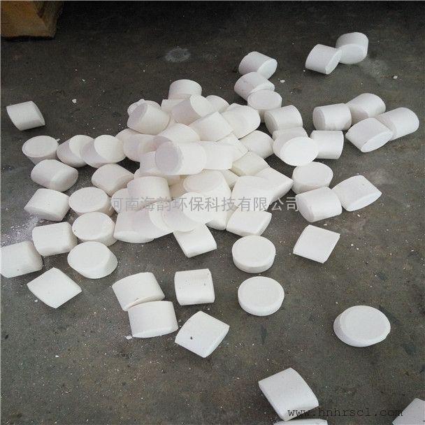 高效的杀菌消毒漂白剂-缓释型杀菌灭藻剂(氯锭)