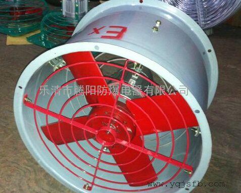 防爆轴流风机Φ400,AC380V