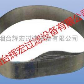 带式除油机撇油机专用除油带撇油带亲油带刮油带