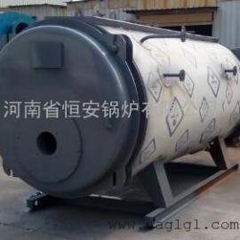 河南周口太康燃气热水锅炉-燃油热水锅炉-恒安锅炉热水锅炉