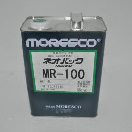 【真空蒸馏装置】封开县爱发科SMR-100真空泵油